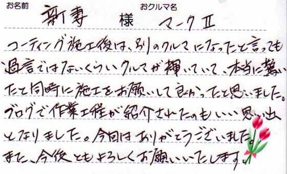 191219[1]