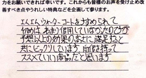 Image8[1]