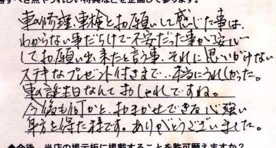 Image13[1]